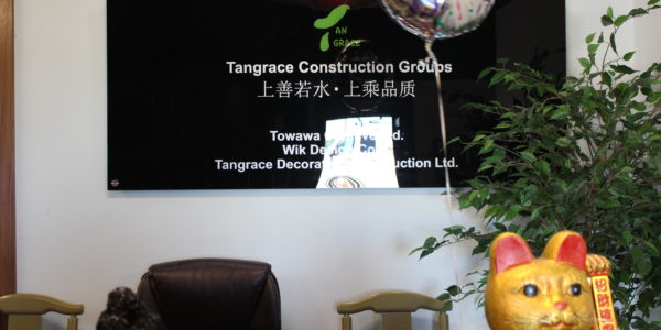 Tangrace anniversary celebration